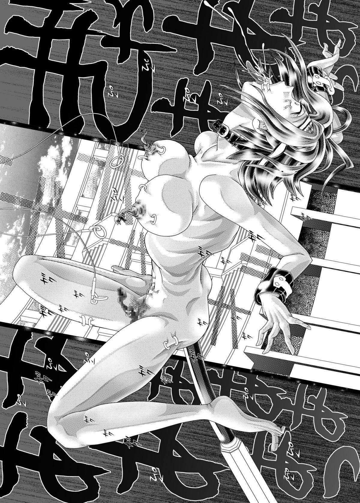 [Kaki no Boo (Kakinomoto Utamaro)] Karen - R22 of the Cord Eros - Infringement (Code Geass) [Digital] 18