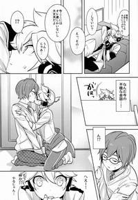 Modokashii Kimitachi ni Tehodoki! 5