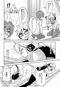 Modokashii Kimitachi ni Tehodoki! 6