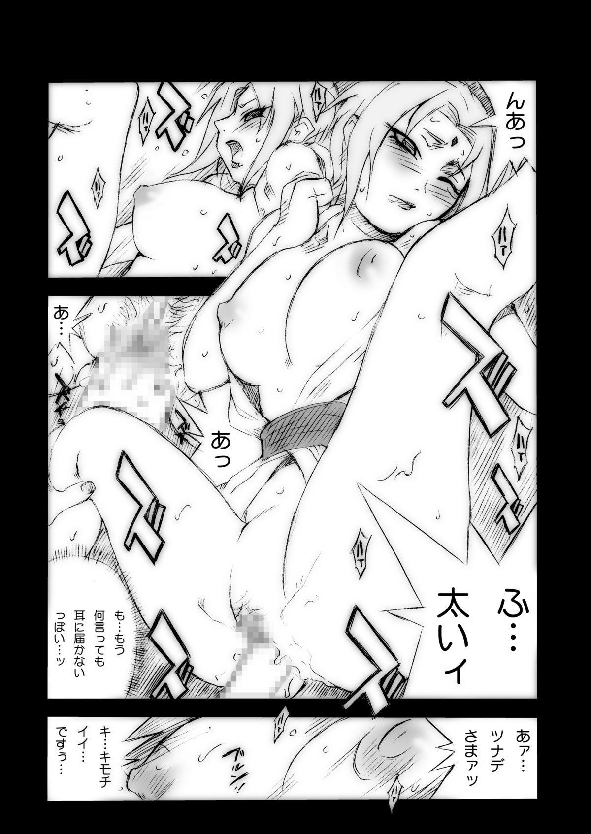 [MG WORKS (Isou Doubaku) Q.N.T DL (Naruto) [Digital] 56