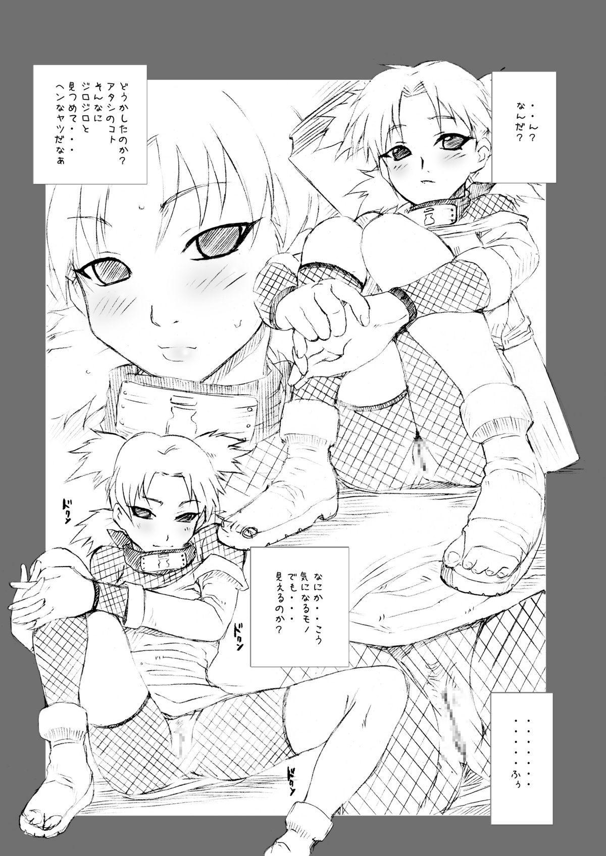 [MG WORKS (Isou Doubaku) Q.N.T DL (Naruto) [Digital] 60