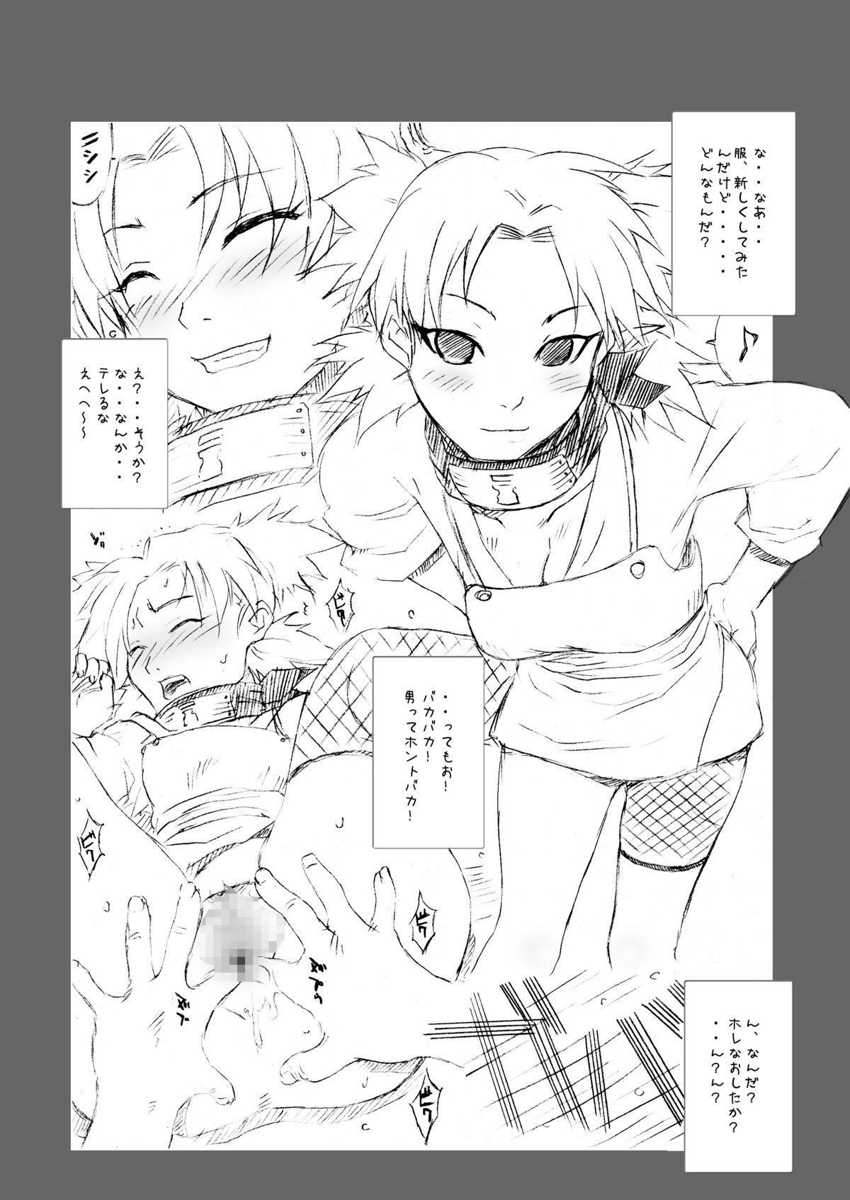 [MG WORKS (Isou Doubaku) Q.N.T DL (Naruto) [Digital] 63