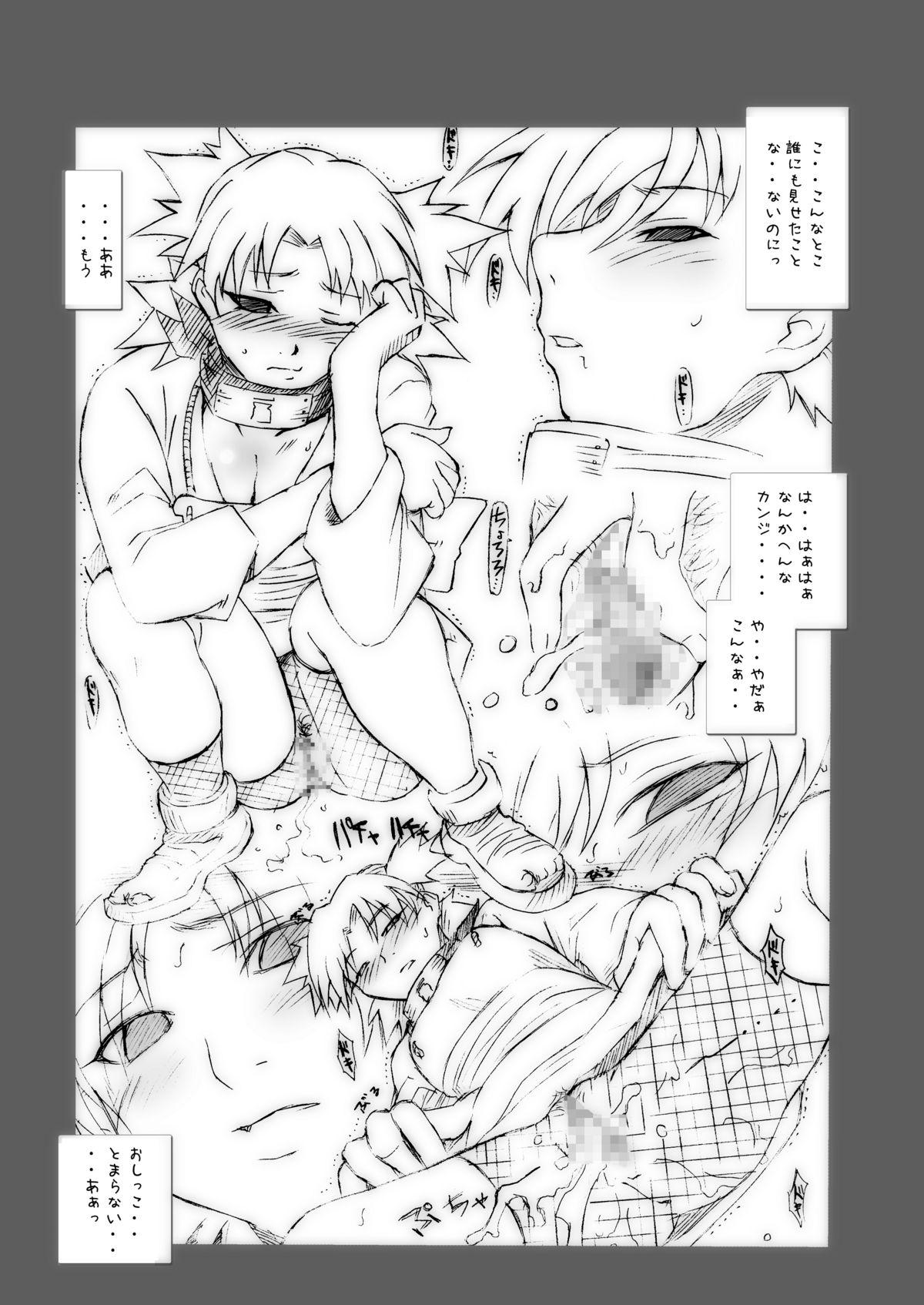 [MG WORKS (Isou Doubaku) Q.N.T DL (Naruto) [Digital] 87