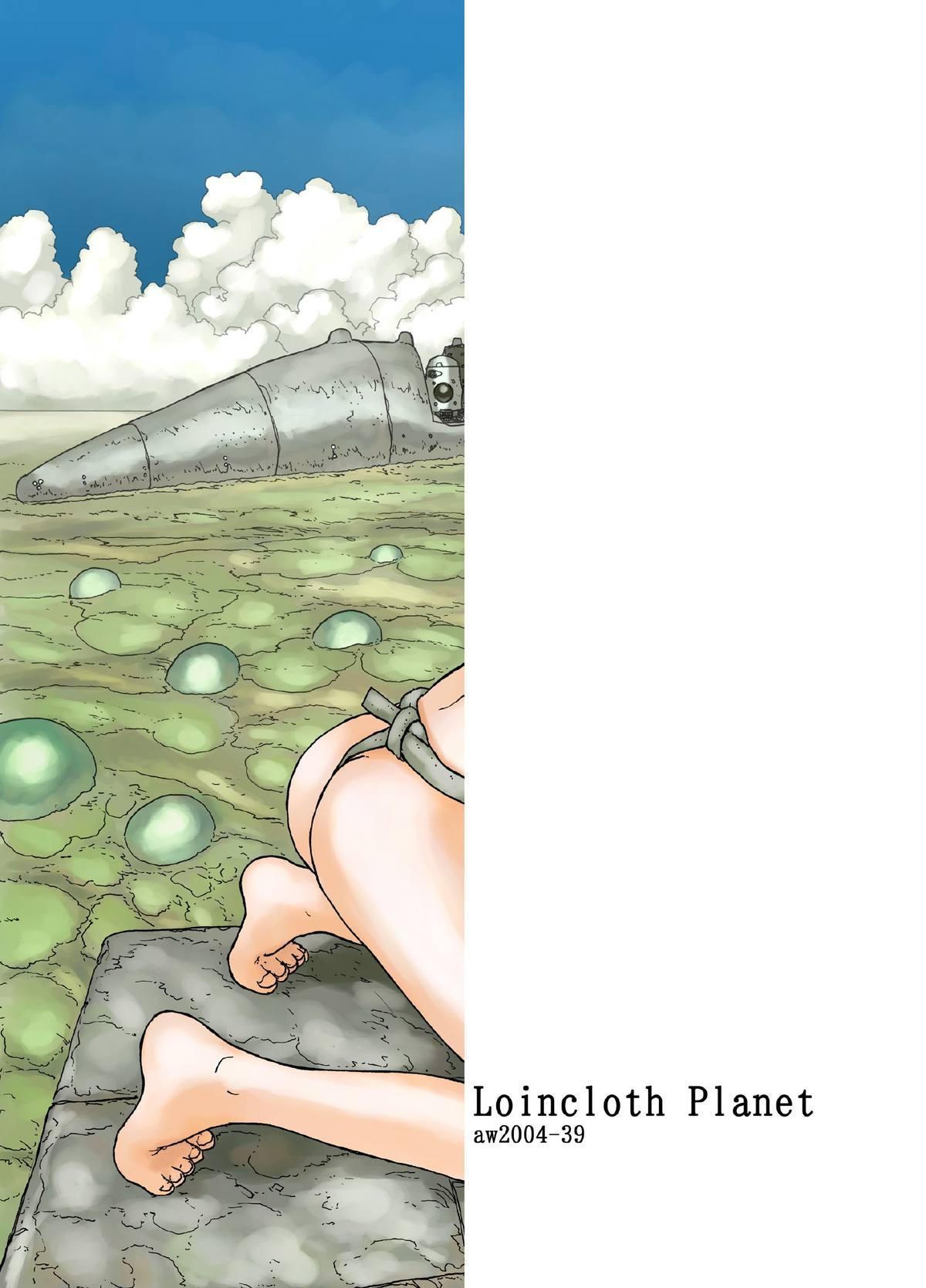 Loincloth Planet 25