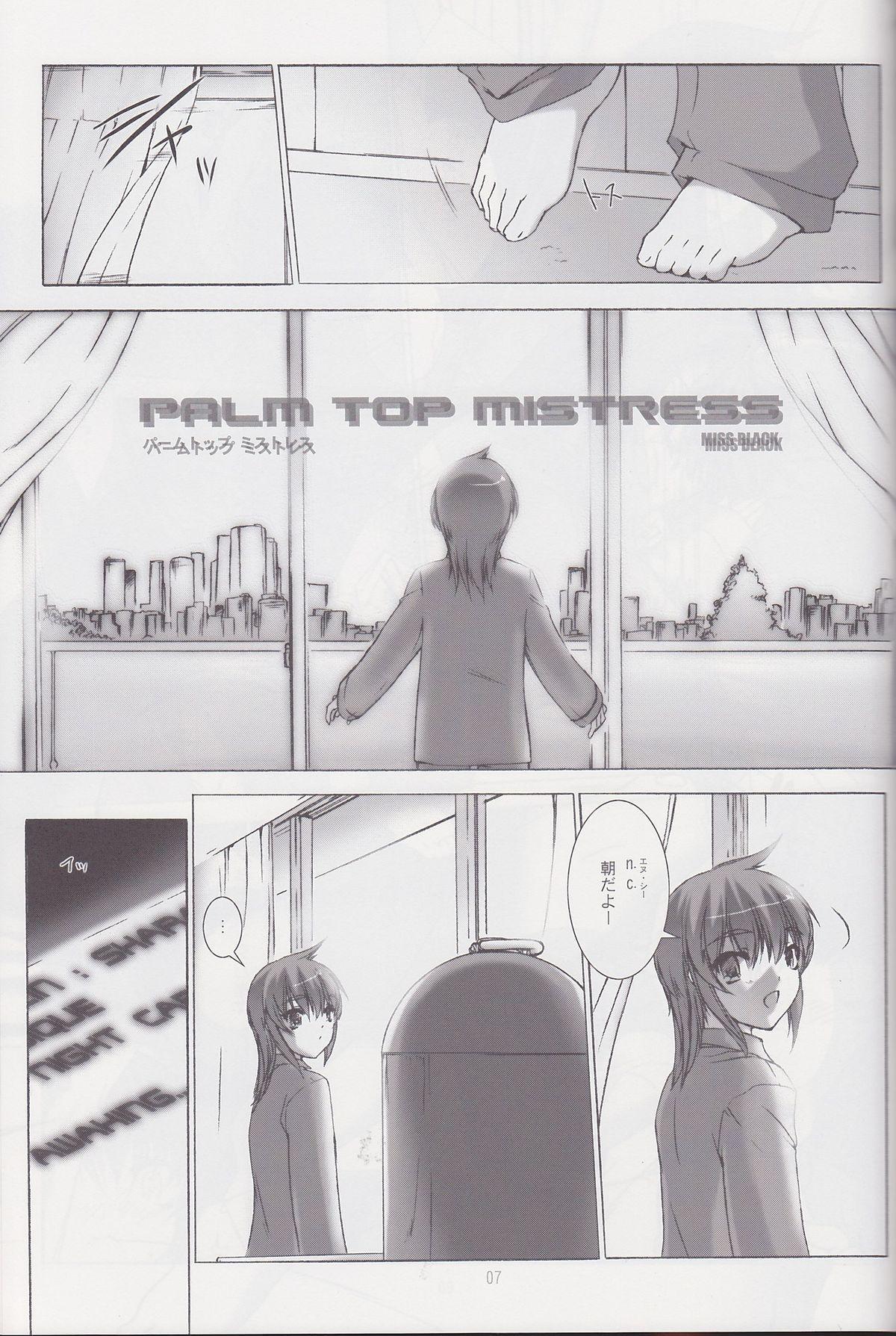 Palm top mistress 7