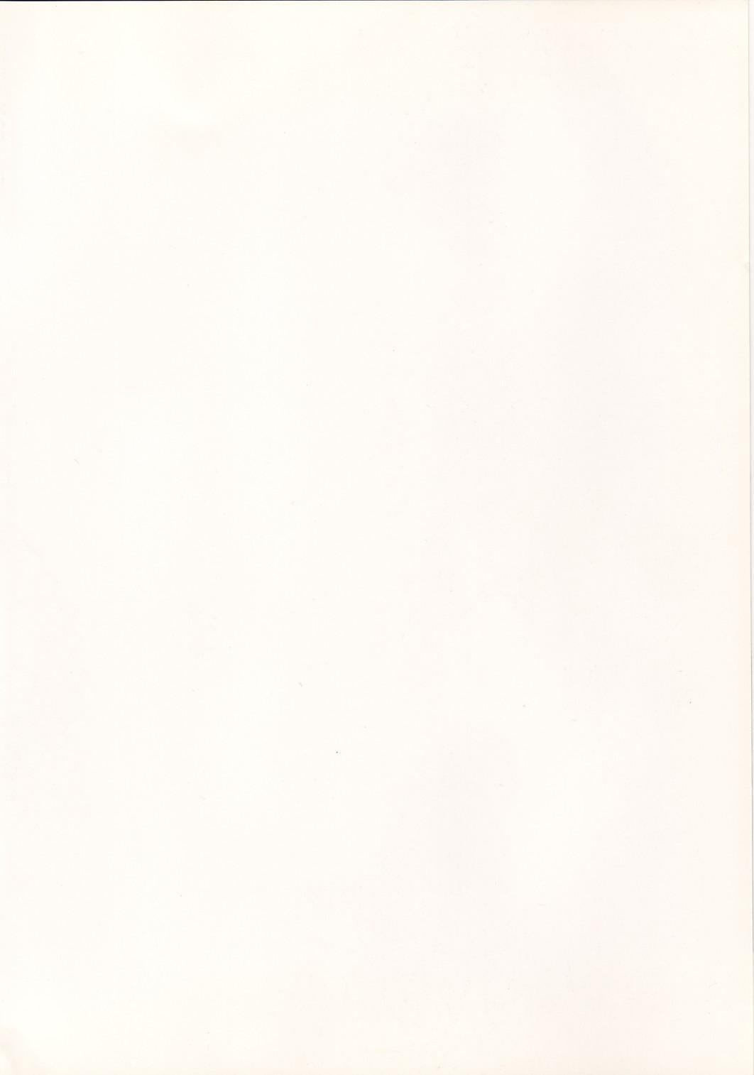 Kaburimon Vol. 2 38