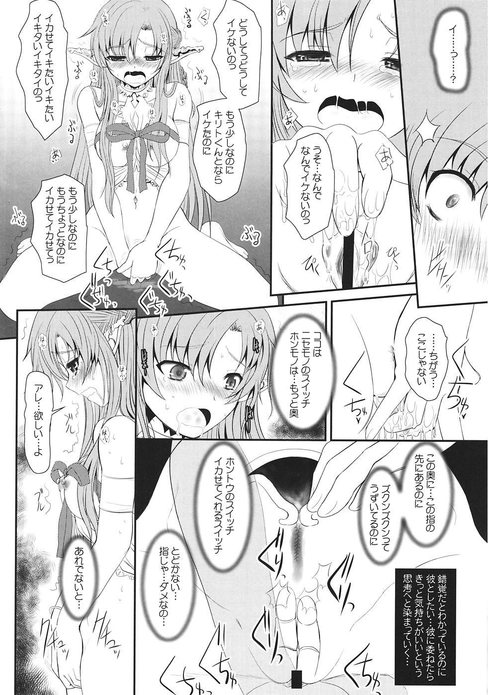 Slave Asuna On-Demand 14