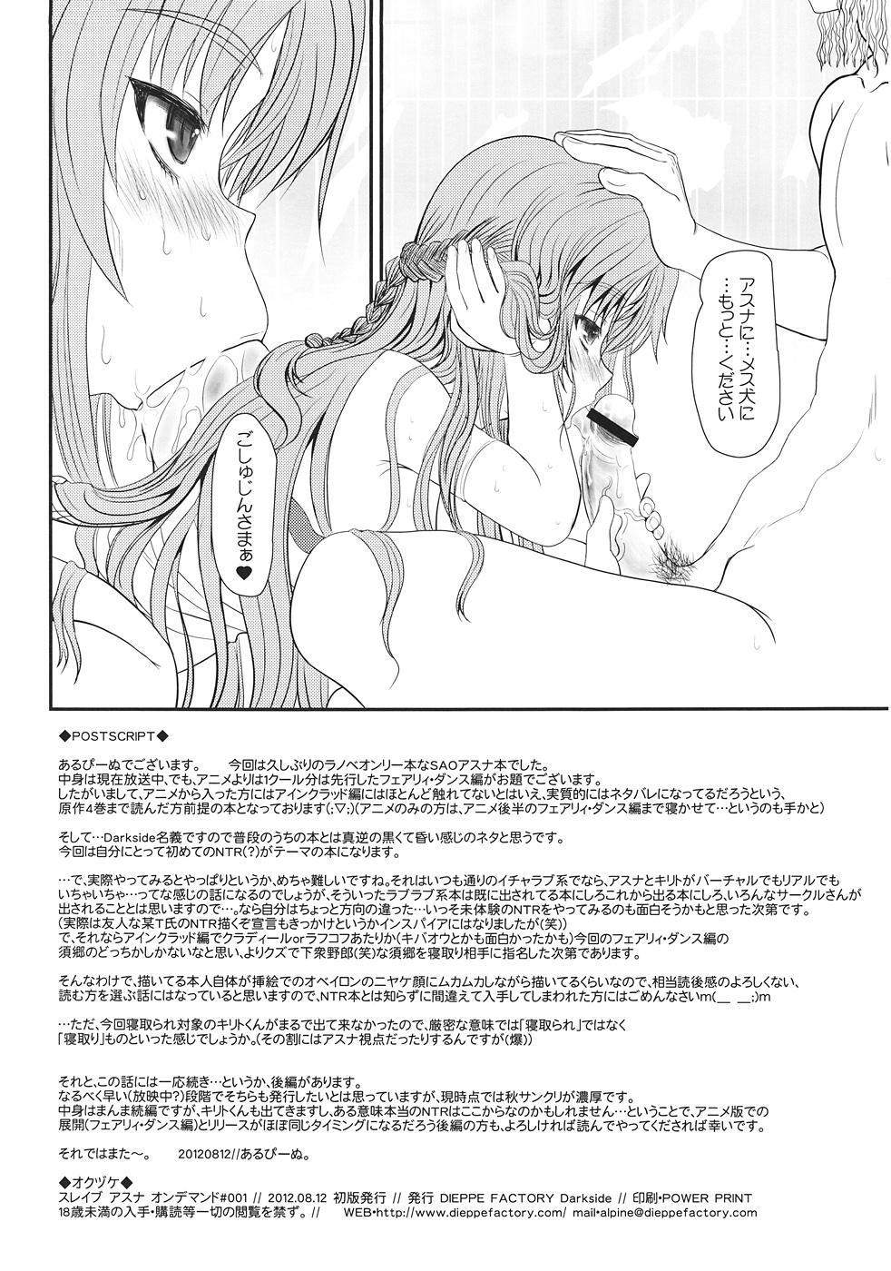 Slave Asuna On-Demand 32