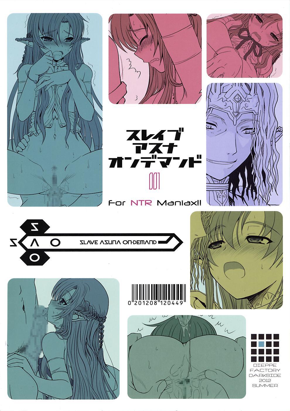 Slave Asuna On-Demand 33