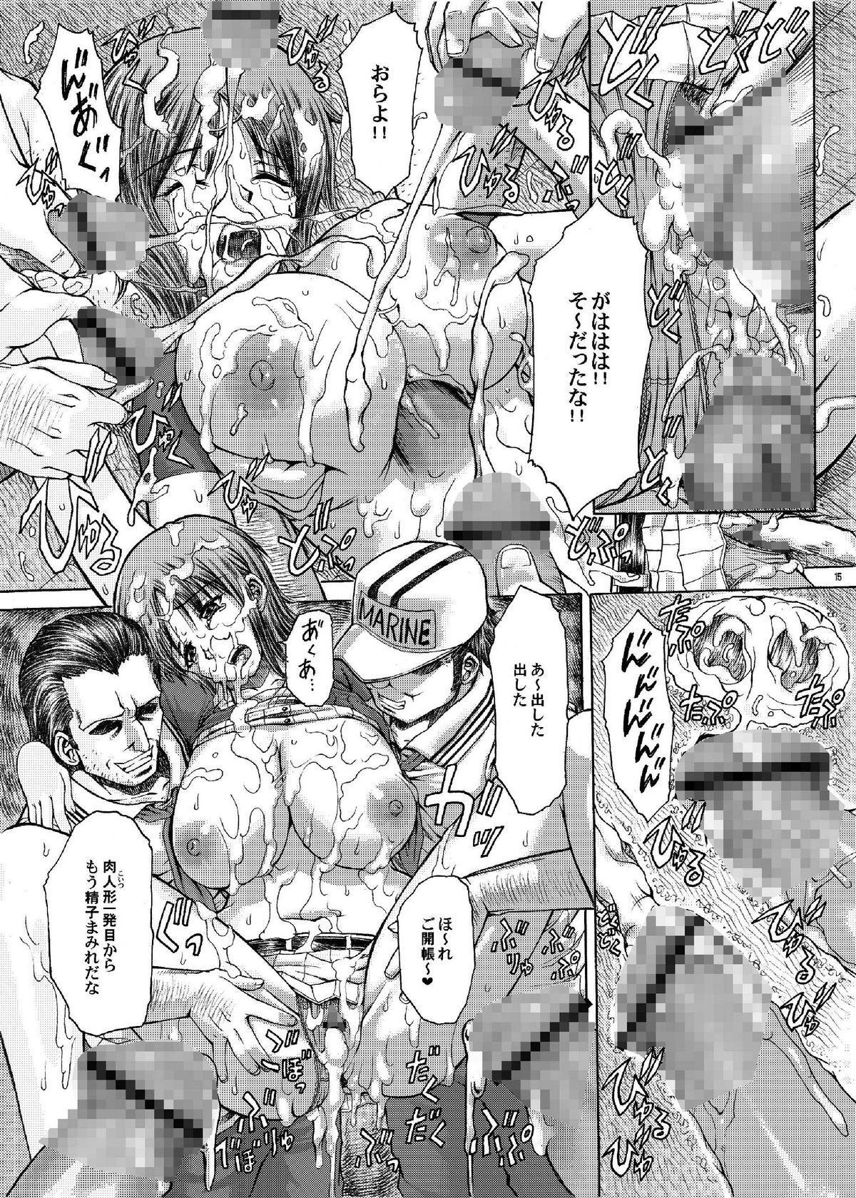 PM 12 Niku Shuujin 14