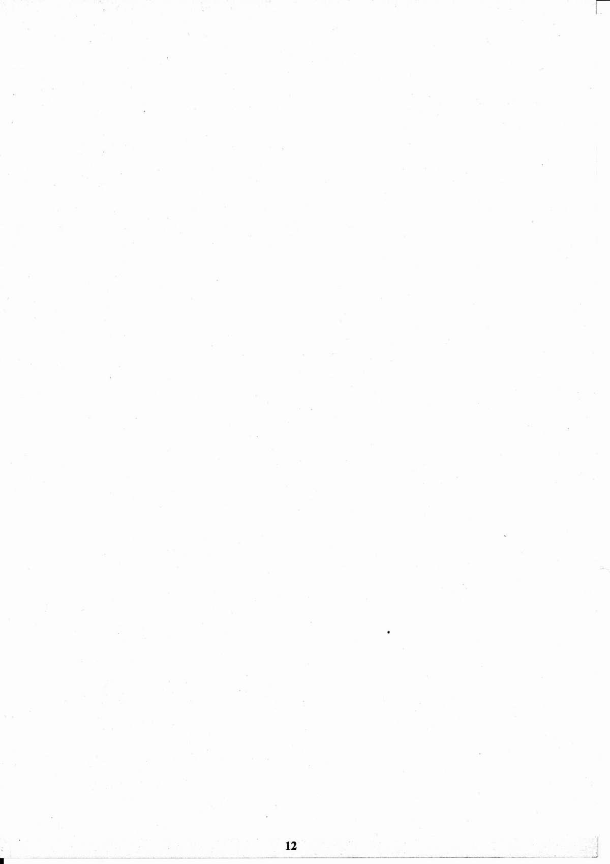 Seinen JuMp Soushuuhen vol.2 10