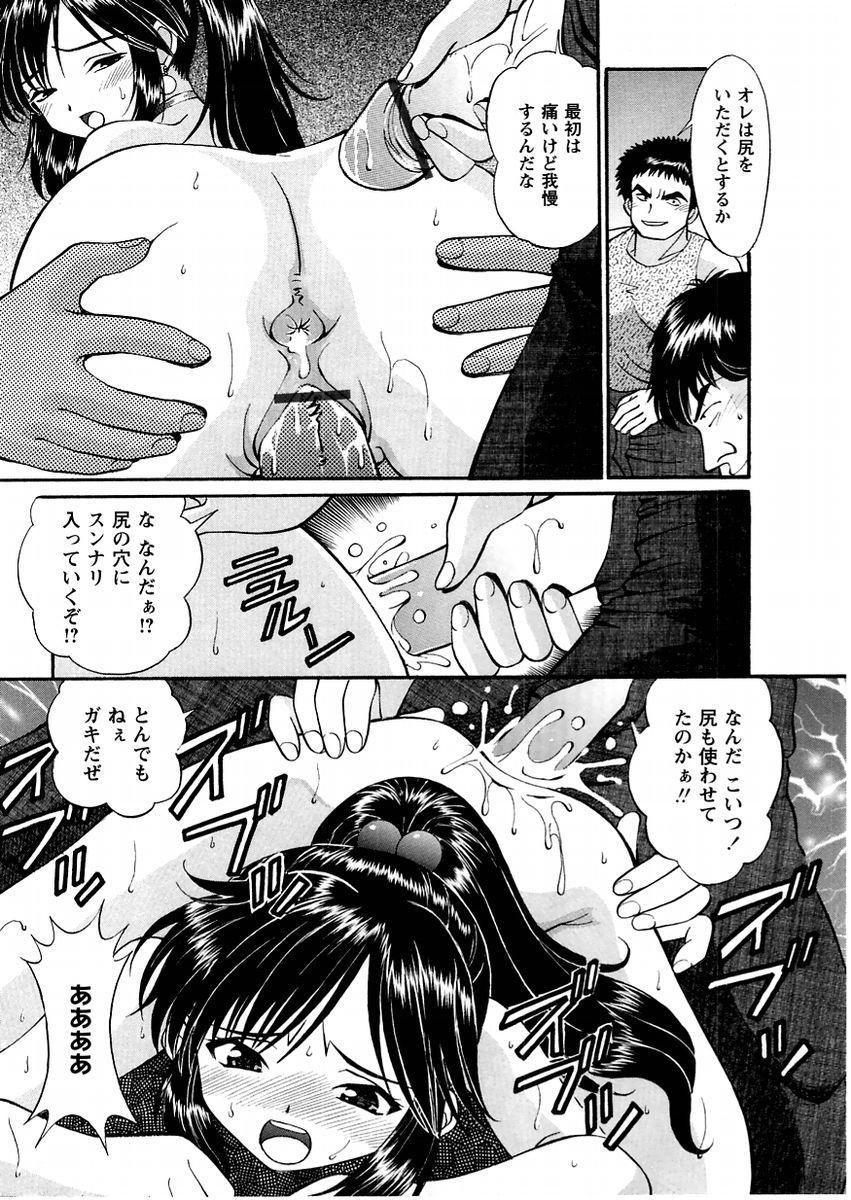Comic Masyo 2004-11 131