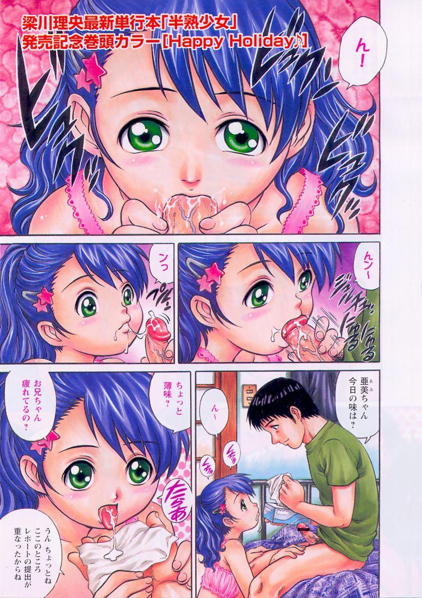 Comic Masyo 2004-11 2