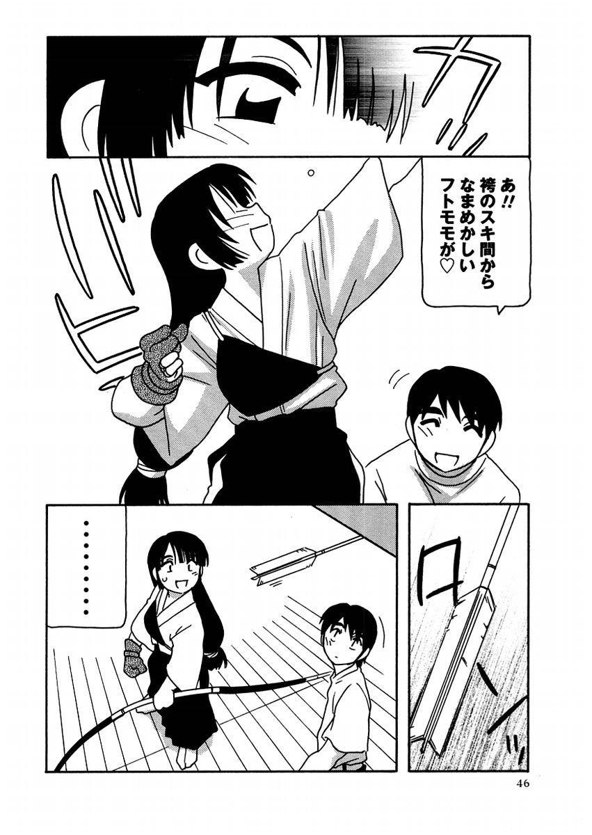 Comic Masyo 2004-11 45