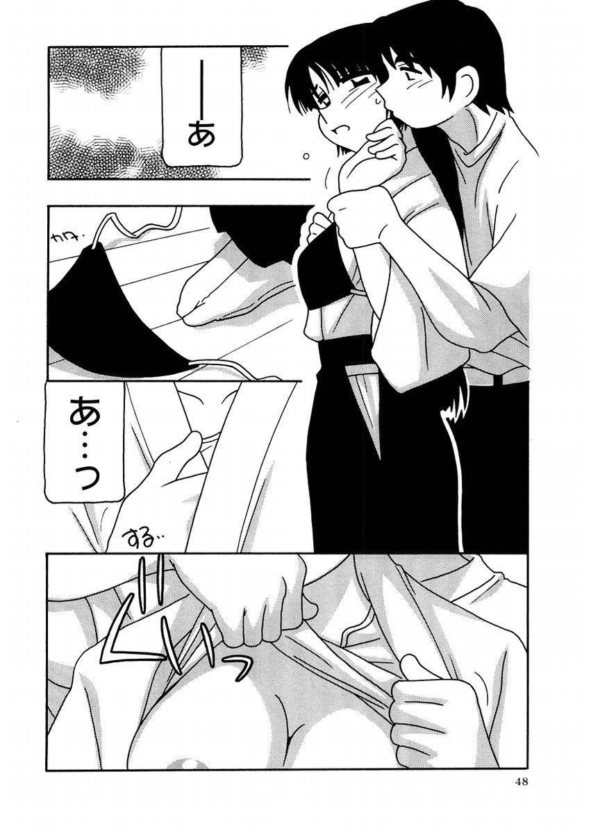 Comic Masyo 2004-11 47