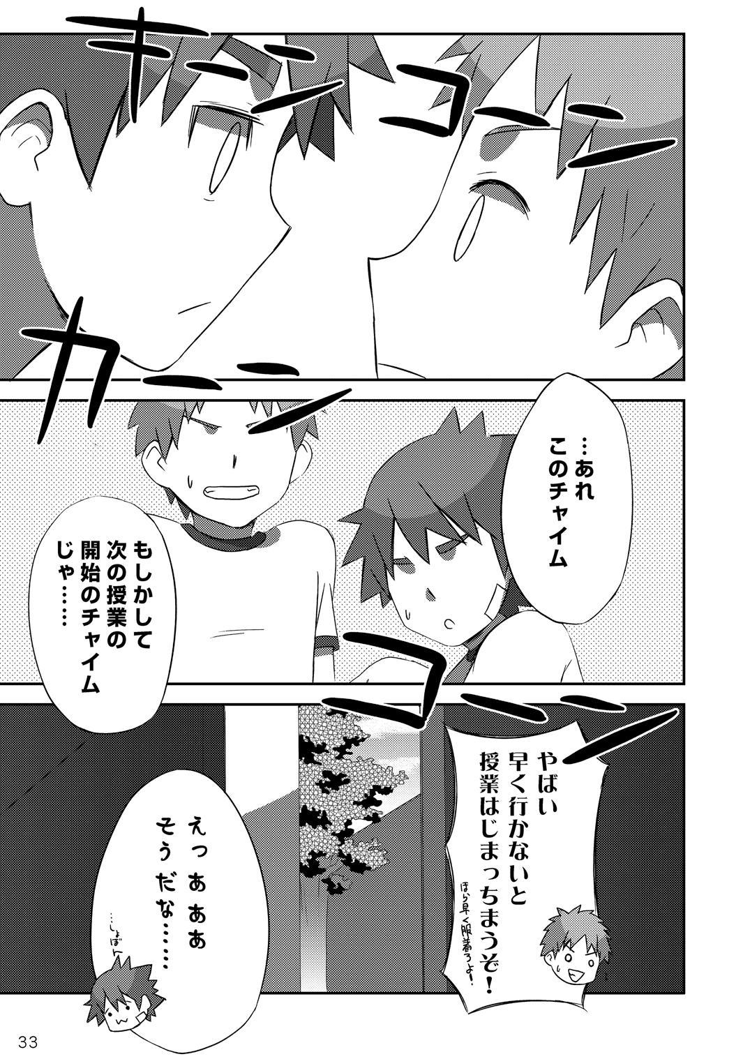 (Shota Scratch 18) [Drum-Kan (Kine)] Arashi-kun to Keiichi-kun. 32