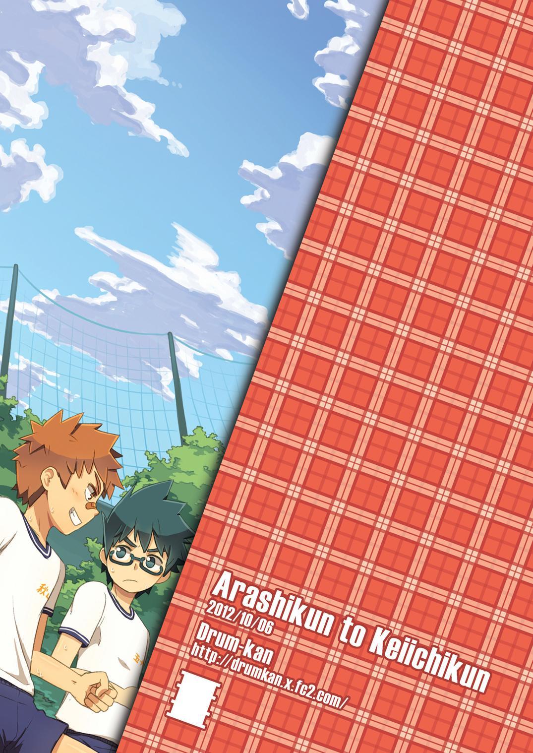 (Shota Scratch 18) [Drum-Kan (Kine)] Arashi-kun to Keiichi-kun. 36