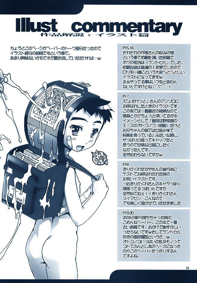 Makinu Damashii Highlights ver. 16