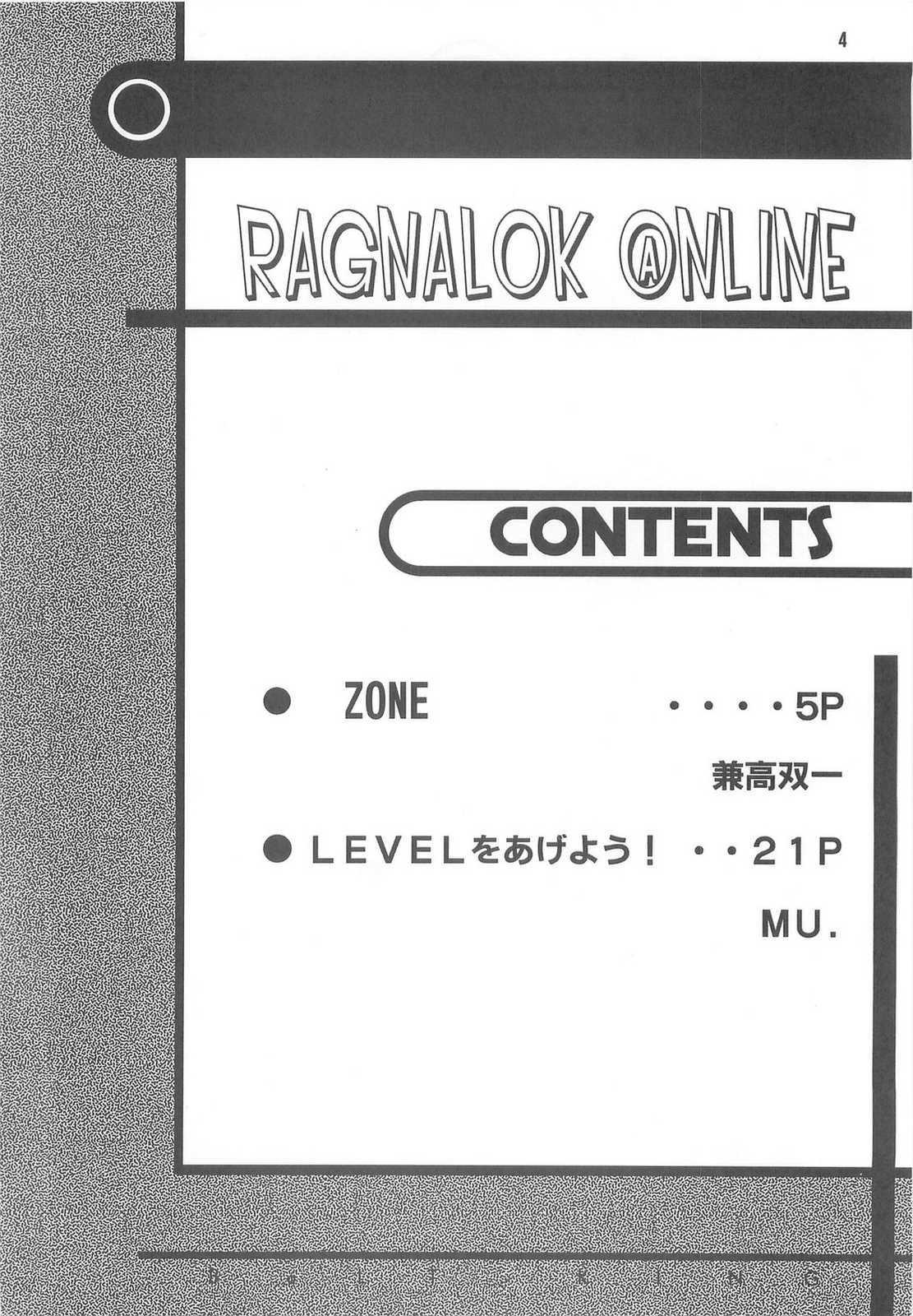 Ragnarok Online B3 2