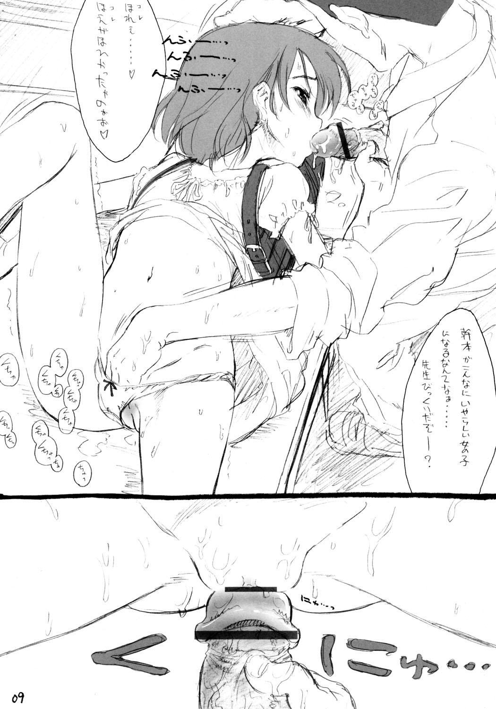 Nicchoku Touban 7