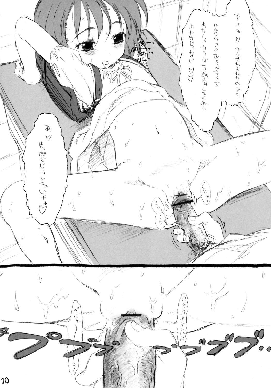 Nicchoku Touban 8