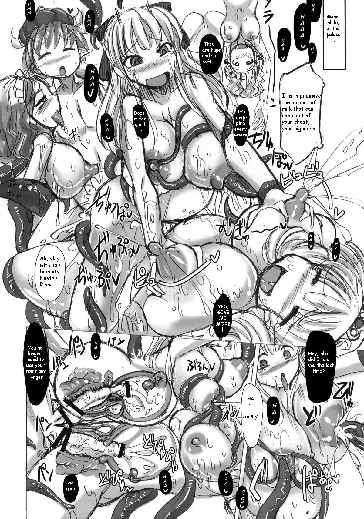 Amazons Shuuraku Marugoto Nikubenki-ka Keikaku   Plan to Transform the Amazons Into Sex Objects 44