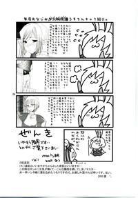 MIND vol. 04 - Inori no Itadaki 2
