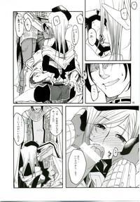 MIND vol. 04 - Inori no Itadaki 3
