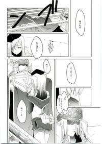 MIND vol. 04 - Inori no Itadaki 8