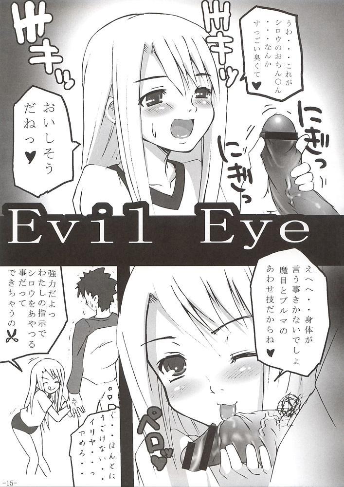 SukiSuki Saber Vol. 1 13