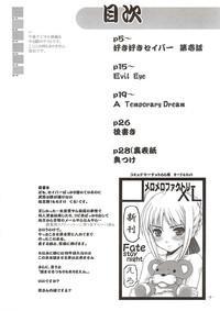 SukiSuki Saber Vol. 1 3