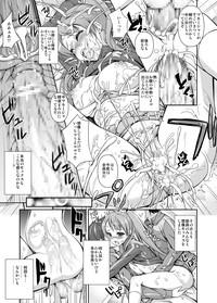 Manager Miu no Kenshin 7