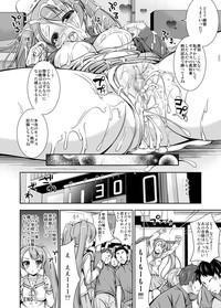 Manager Miu no Kenshin 8