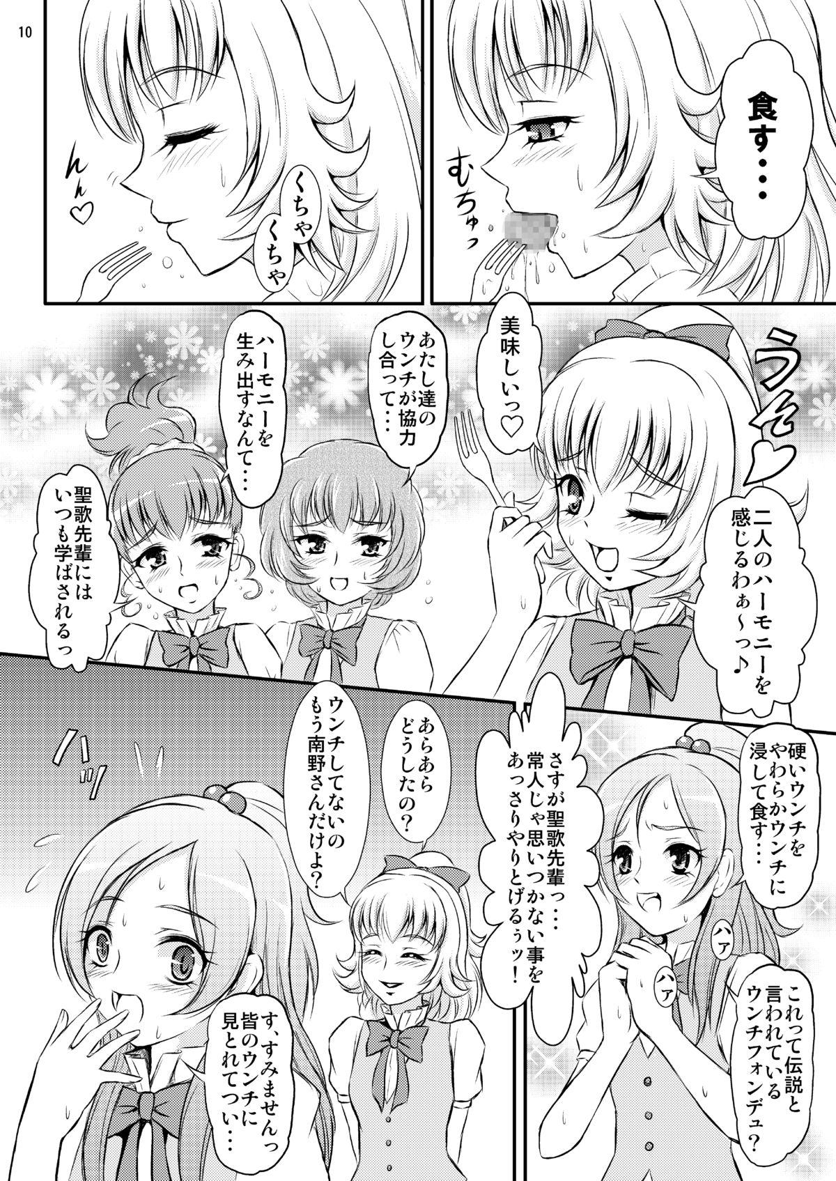 Sweets' Hime no Himitsu Recipe 10