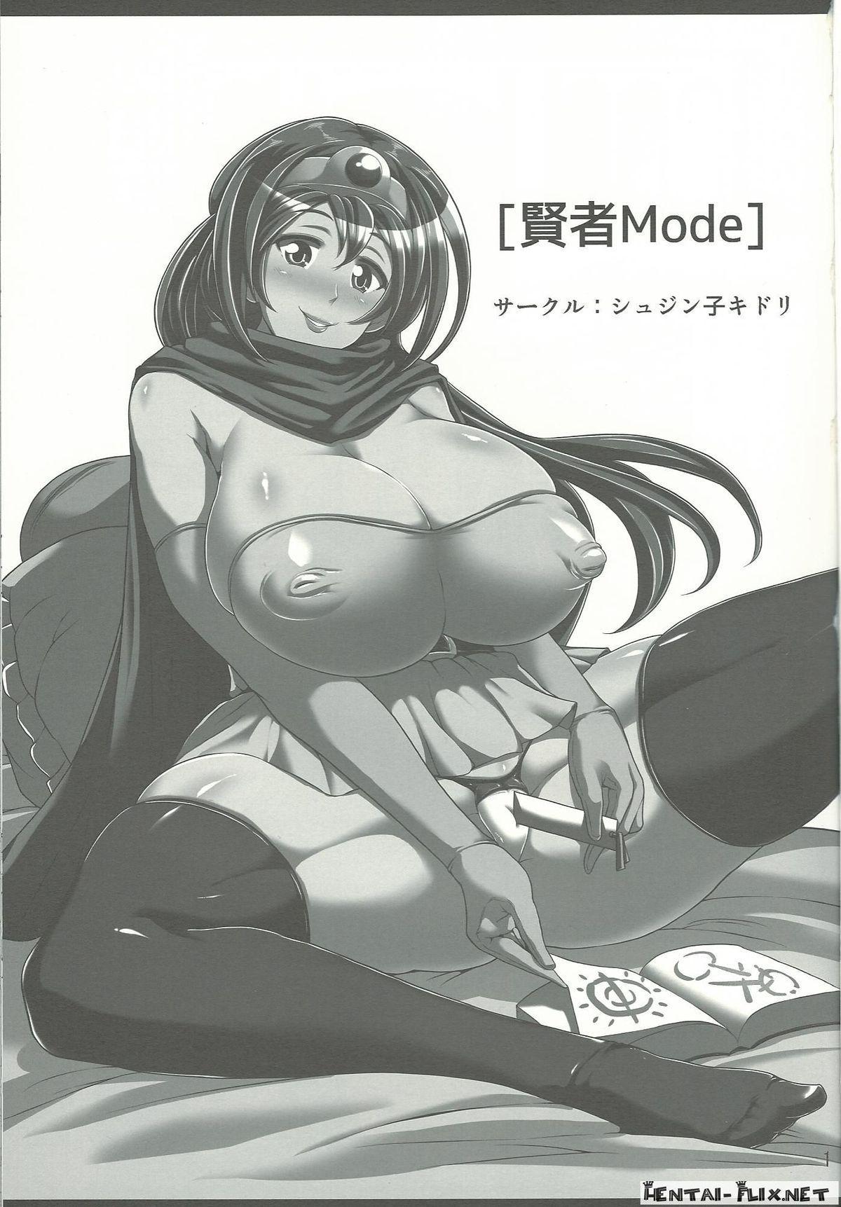 Kenja mode 2