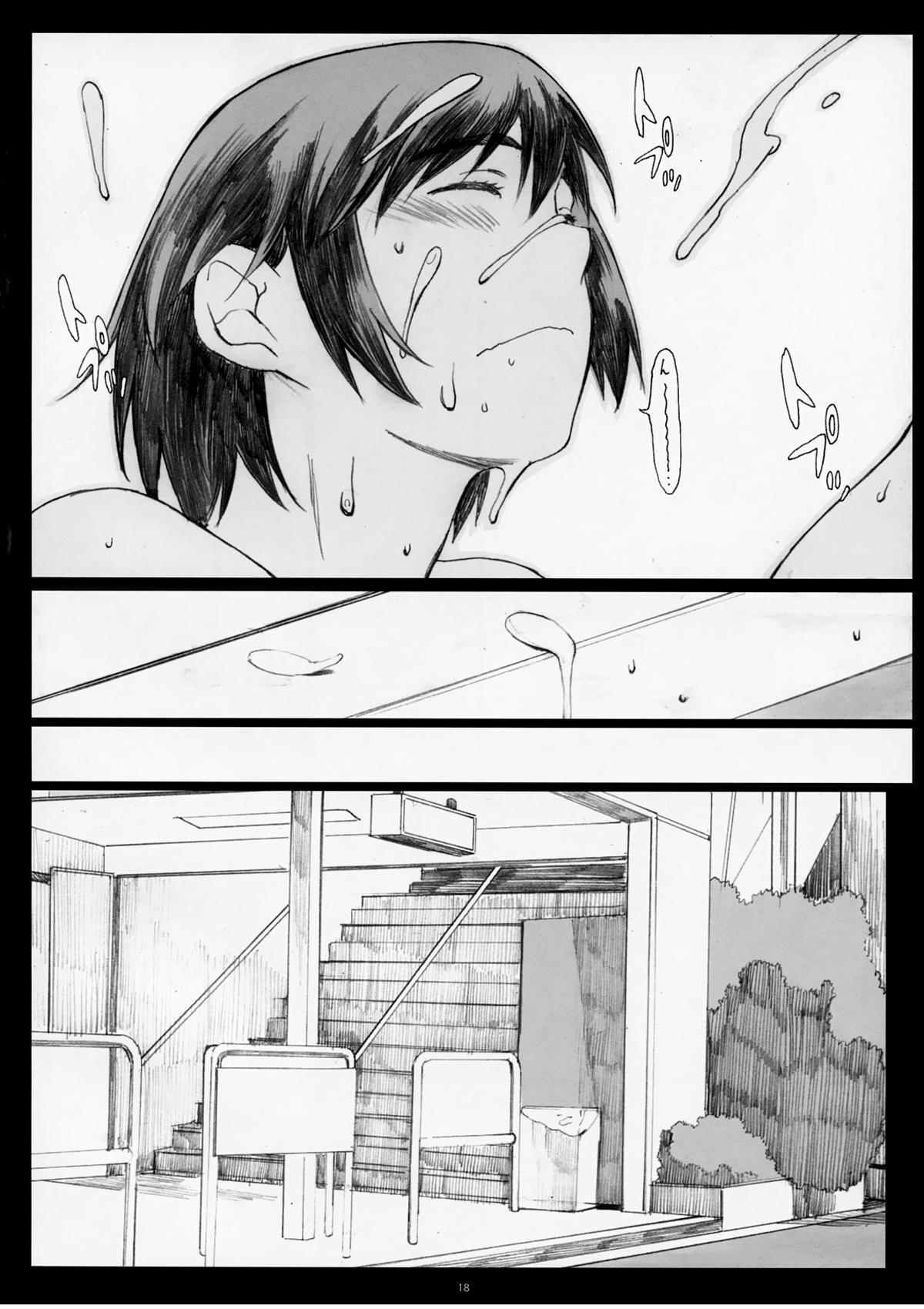 Natsufuku! 16