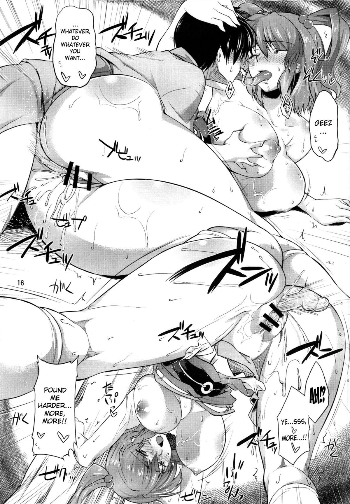 Komacchan no Yokodori 40-man! 14