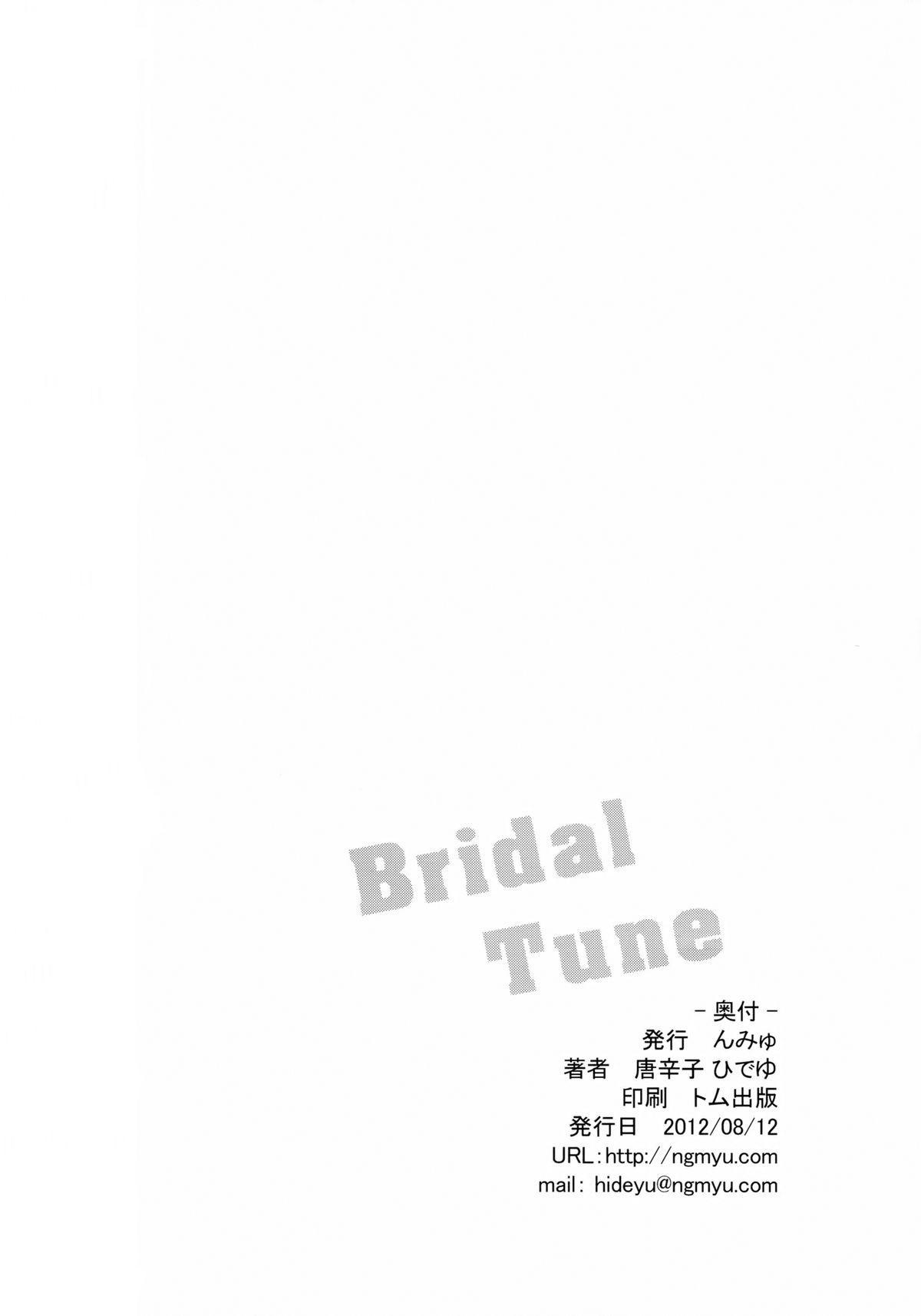 Bridal Tune 23