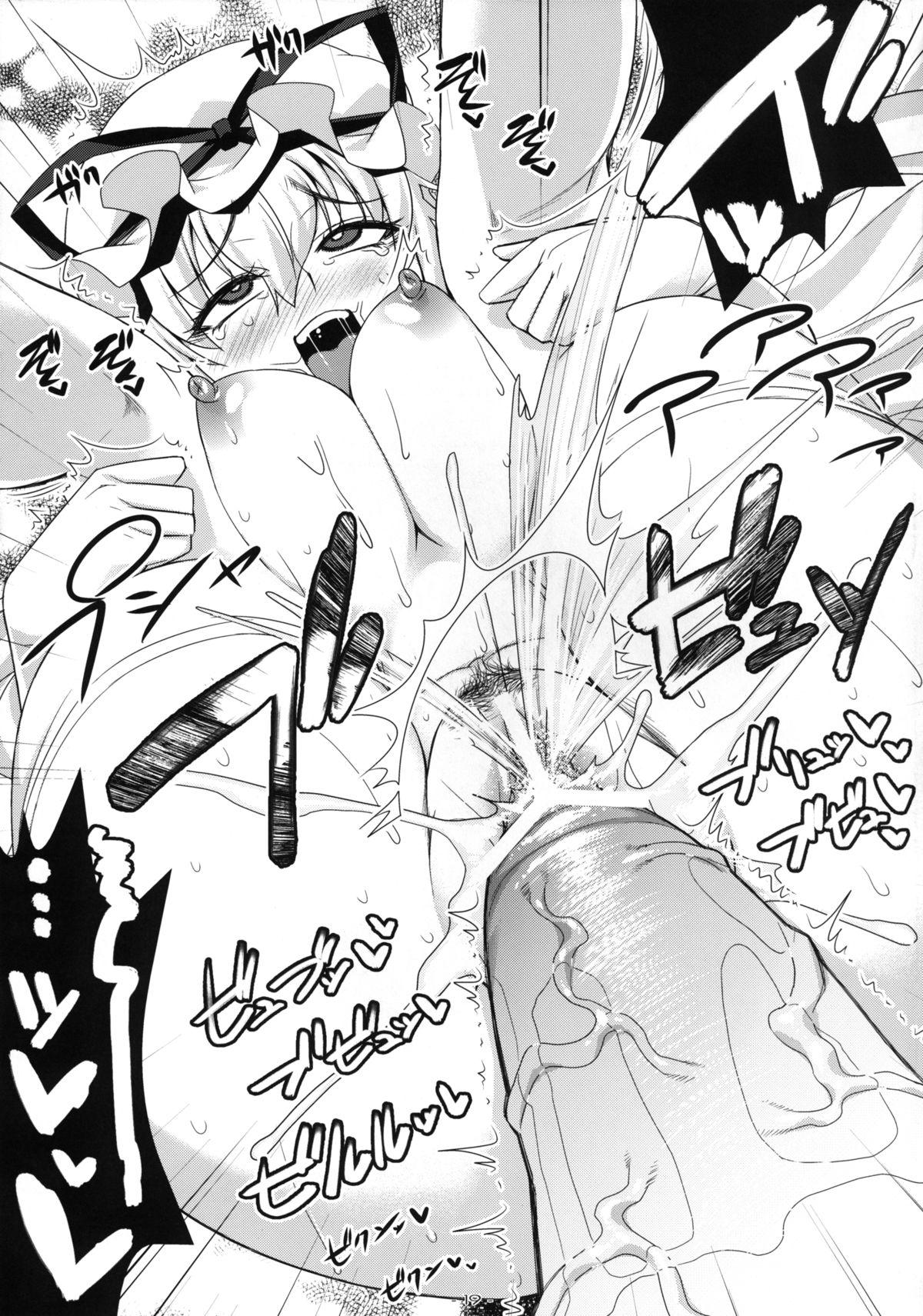 Yasei no Chijo ga Arawareta! 6 | A Wild Nymphomaniac Appeared! 6 17