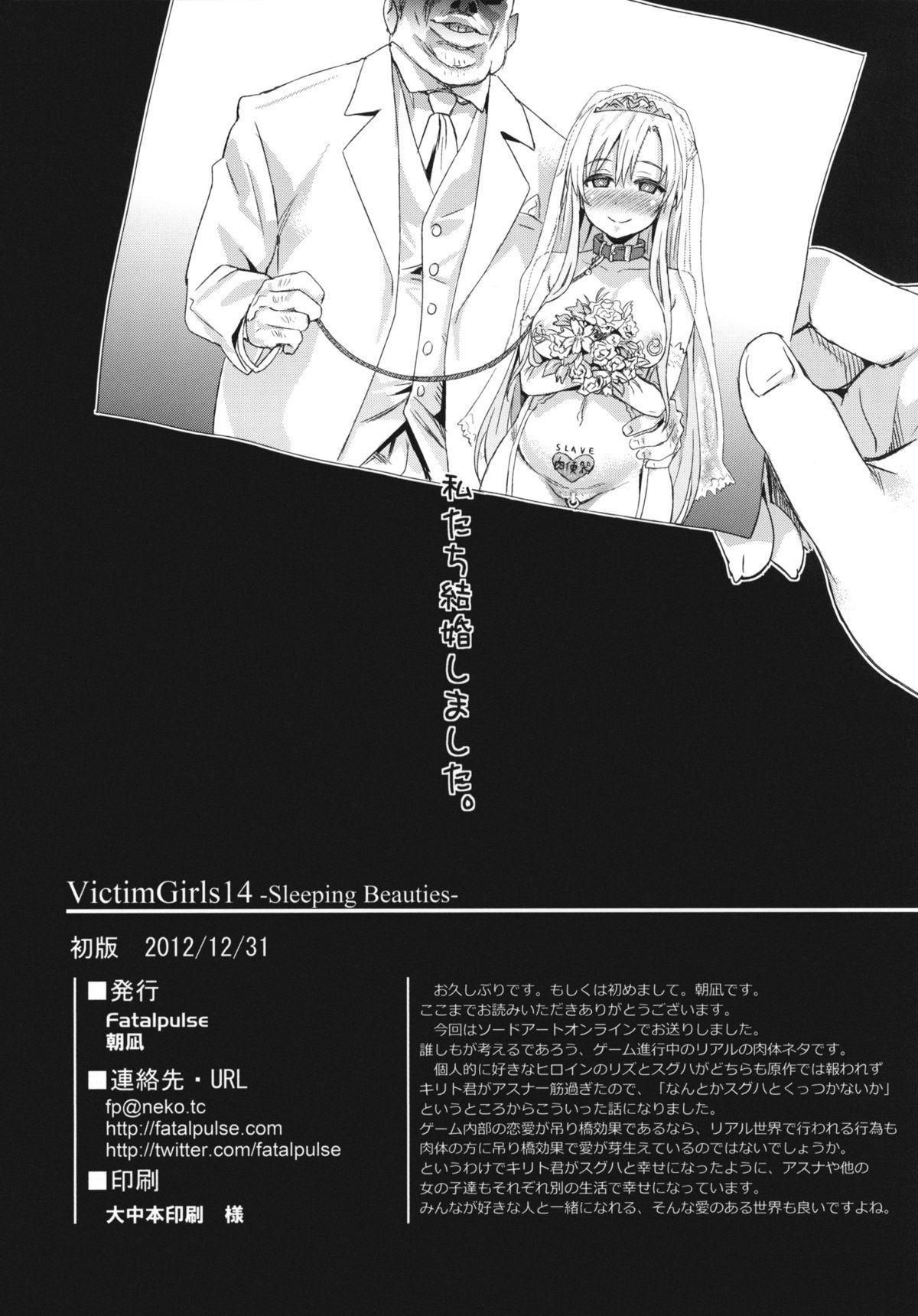 Victim Girls 14 19