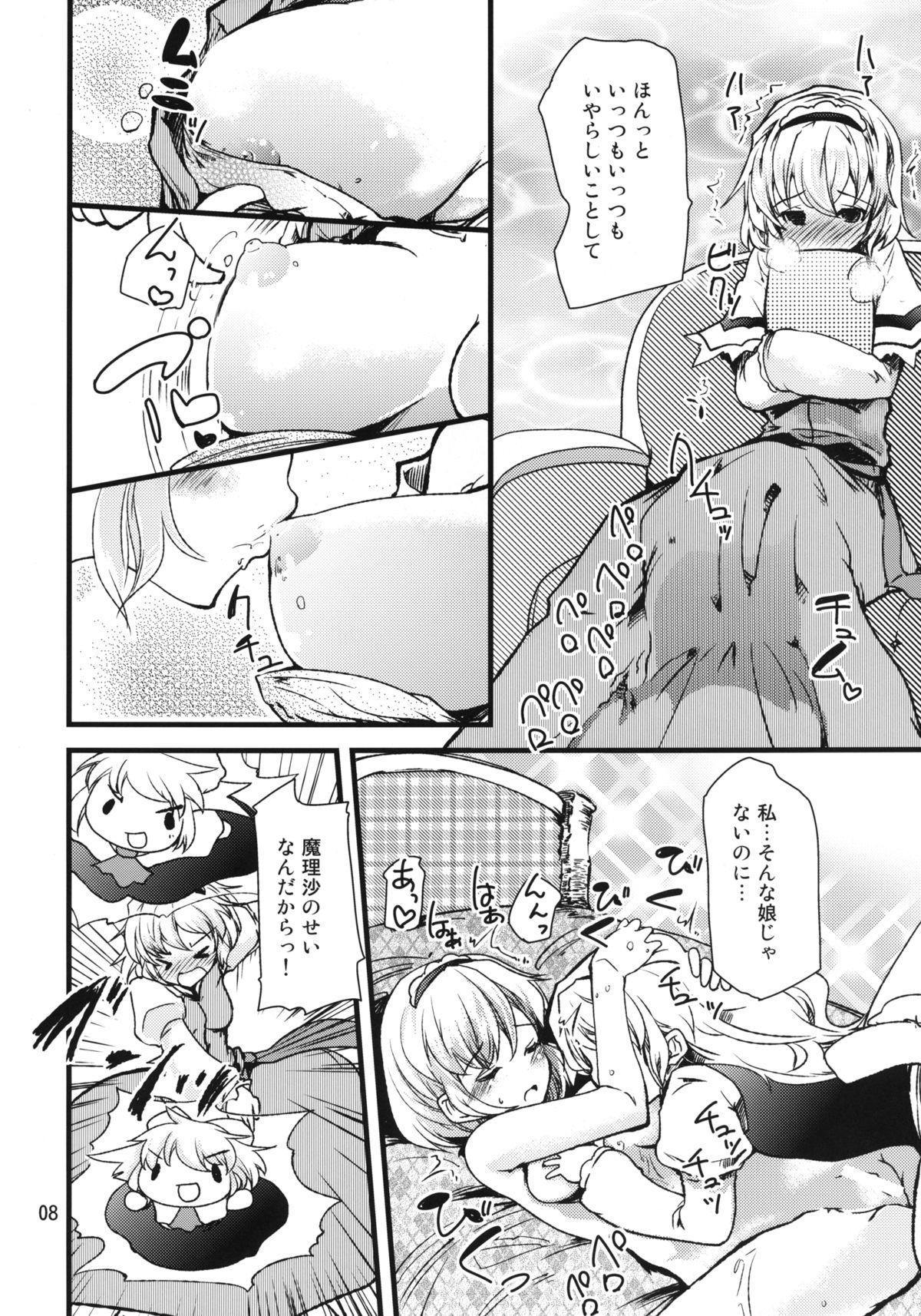 Alice Massage 6