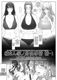 Tachibanachi no Dansei Jijou Hosan's Circumstances With a Man Supplement - 1 0