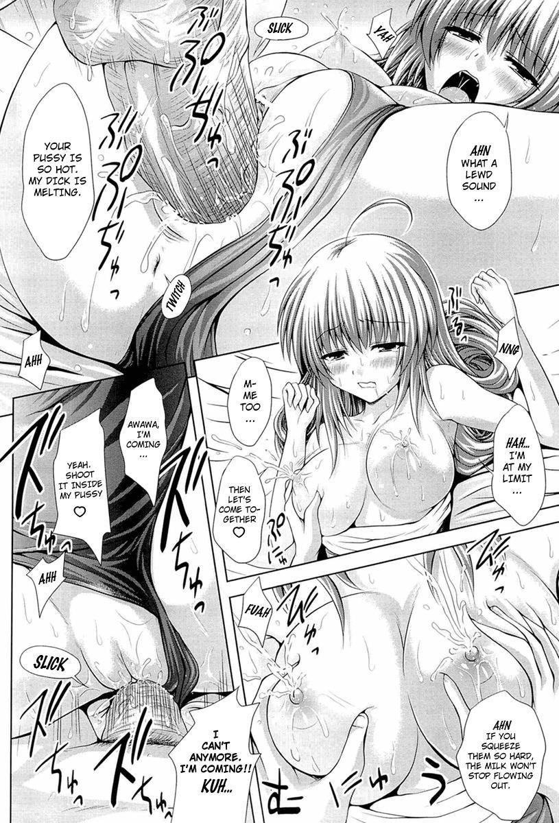 [Yuki Tomoshi] Sponge Girl Awawa-chan Ch. 1-2 [English] [PROzess-H] 33