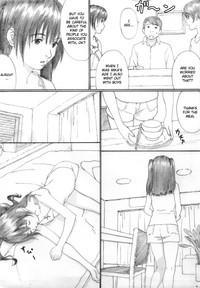 Suimitsu Shoujo 4 4