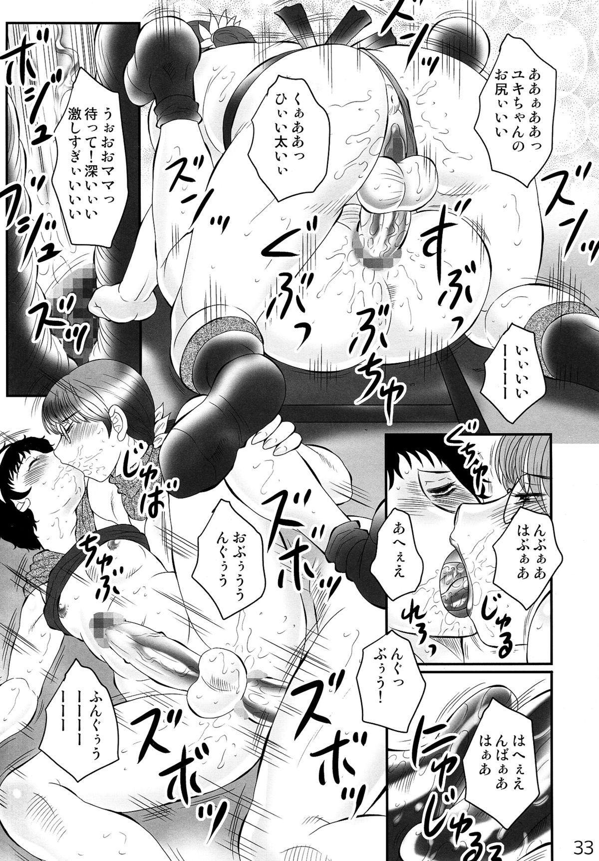Shuukan Nikubanare Ni-gou 32