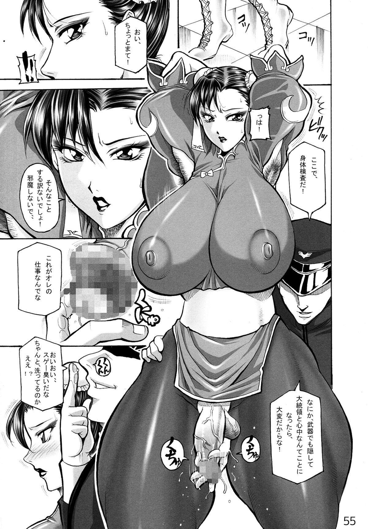 Shuukan Nikubanare Ni-gou 54