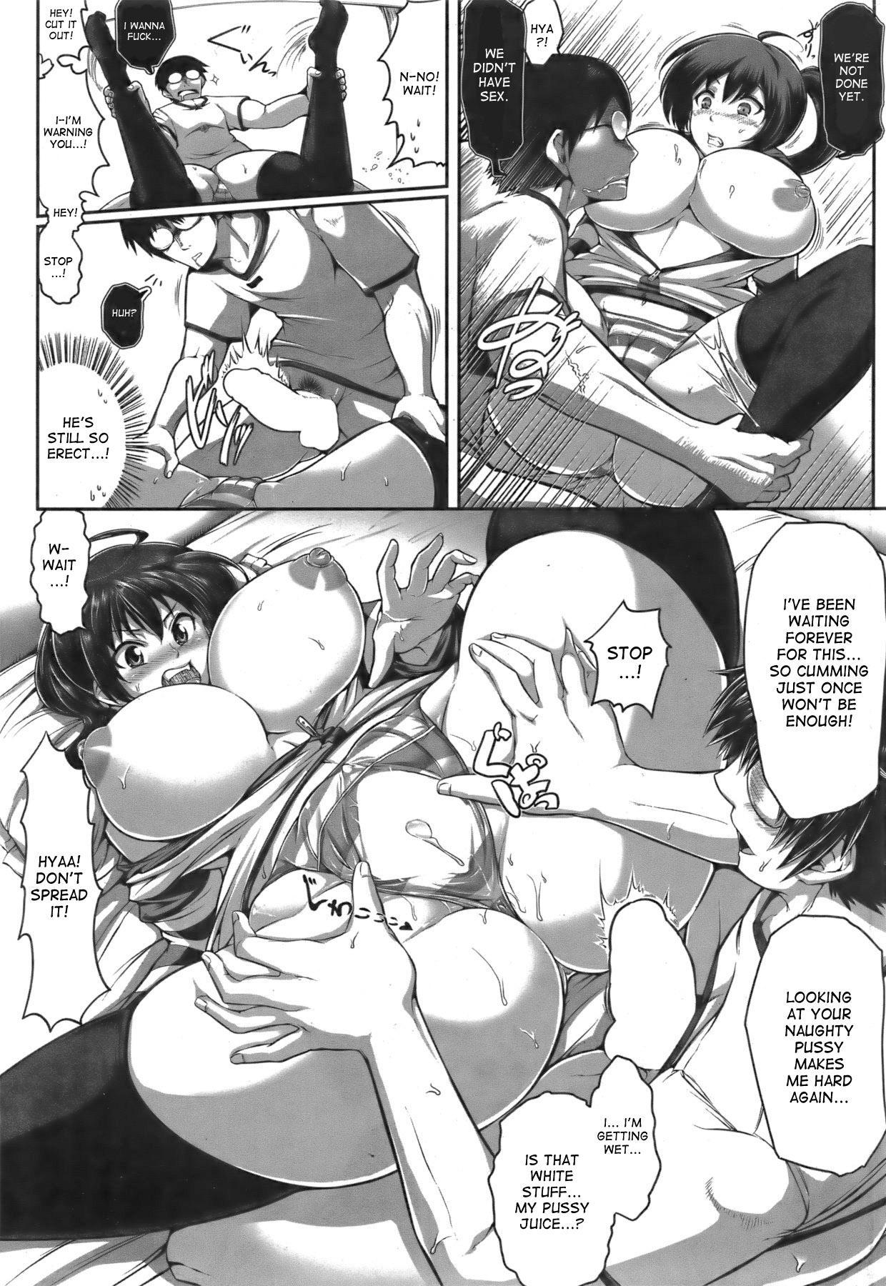 The Great Ero Doujin Story 8
