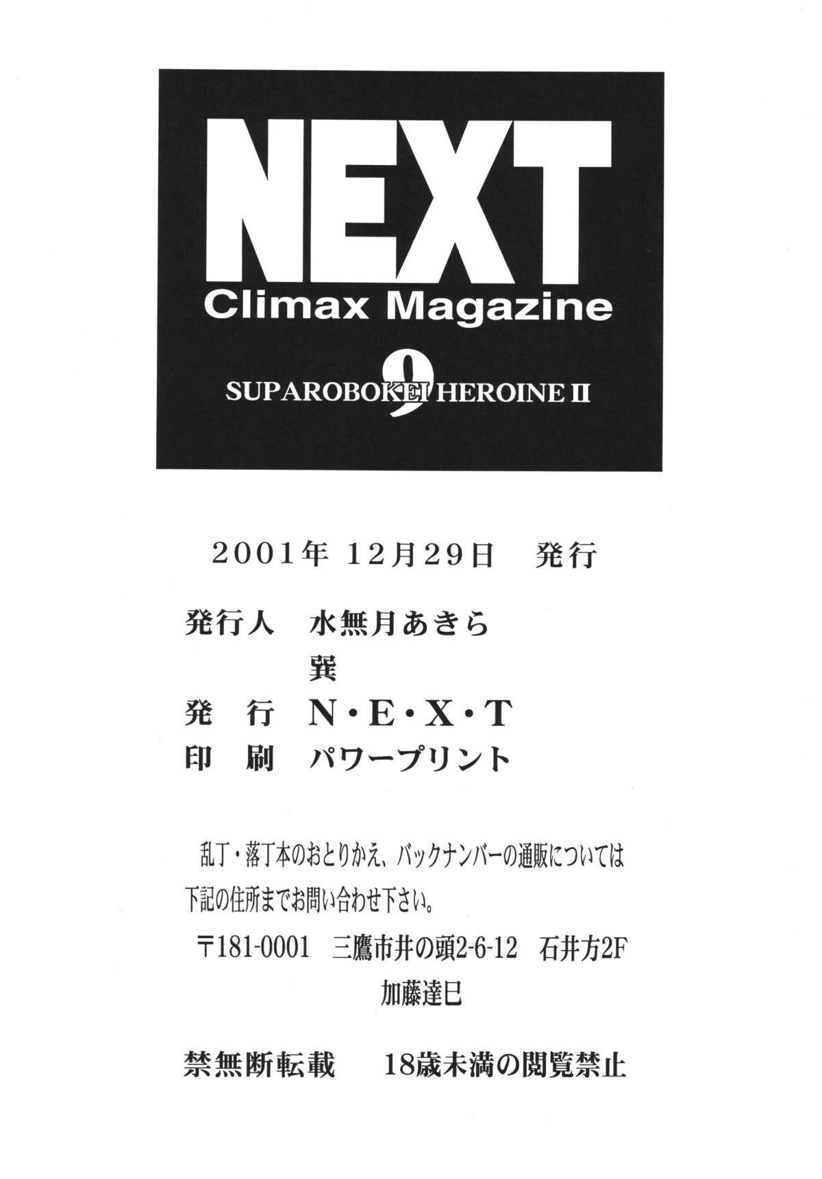 NEXT 9 97