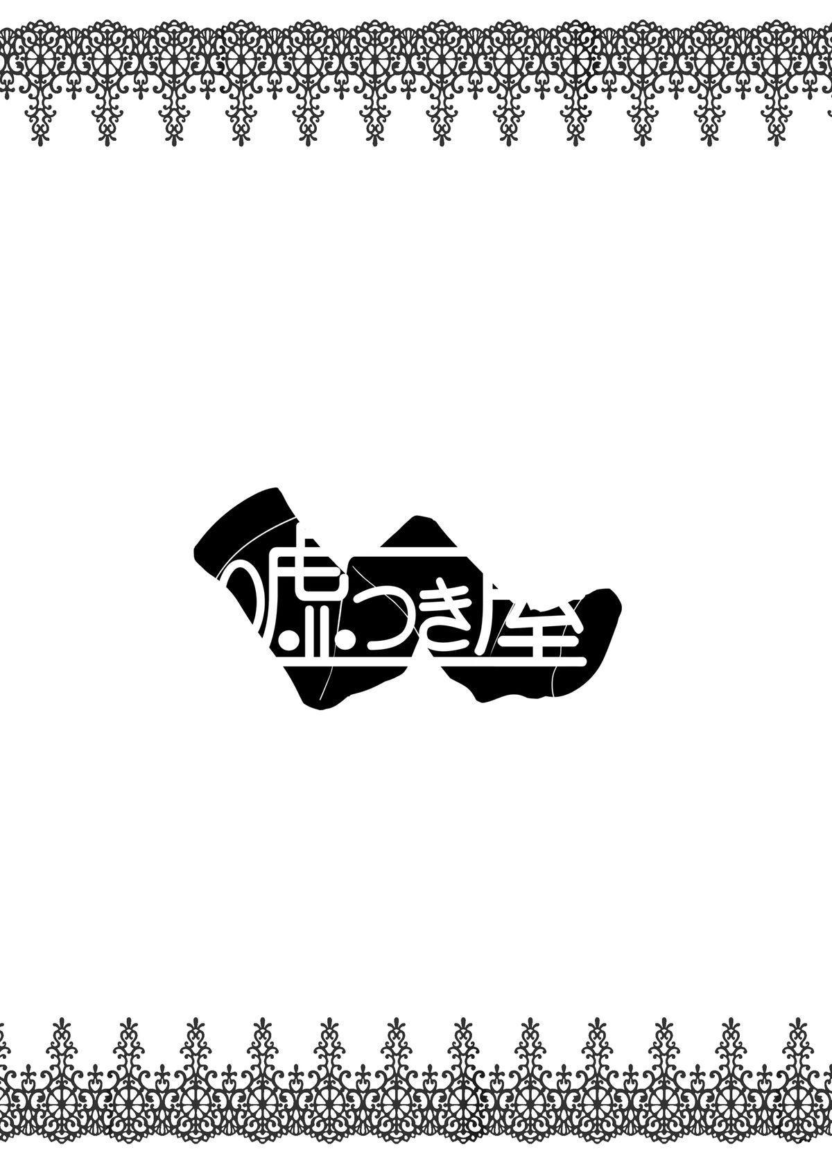 """Flan-chan Kutsushita Bon 2 """"Kotatsu Hen"""" 5"""