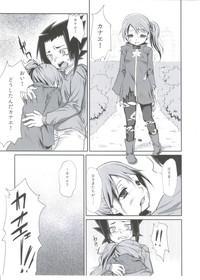 Meikyuu Juvenile 5